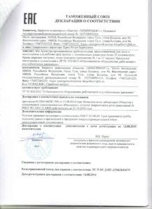 deklaratsiya3