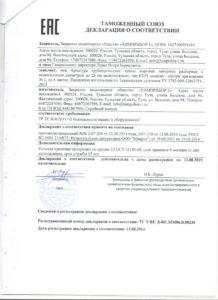 deklaratsiya4
